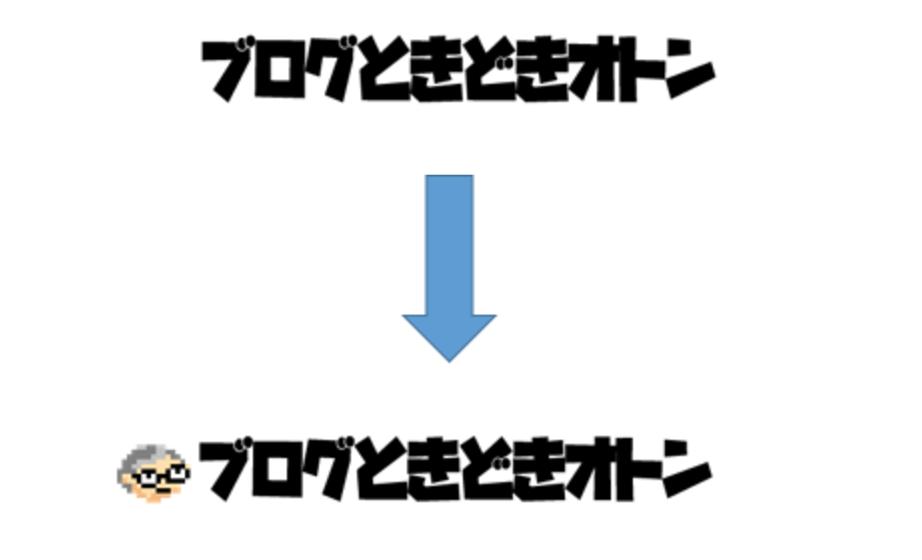 f:id:coizne:20170816115048p:plain:w450