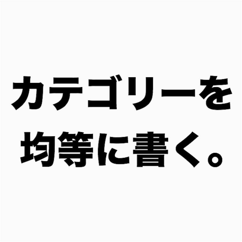 f:id:coizne:20171018132220j:image