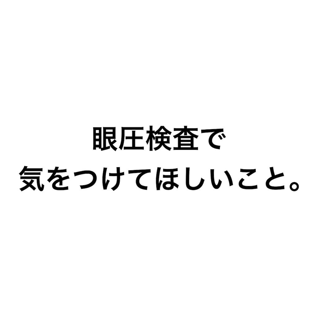 f:id:coizne:20180105111719p:image