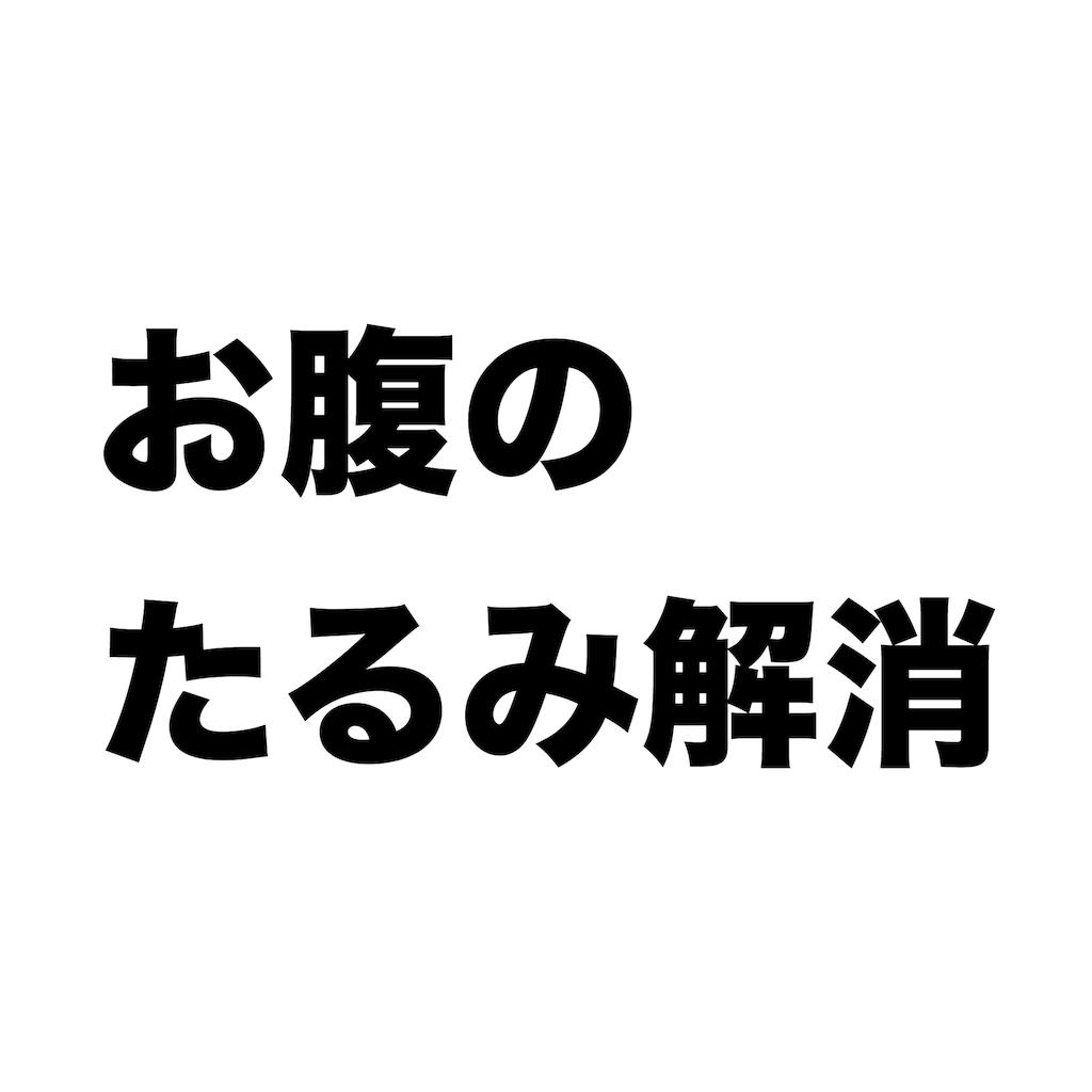f:id:coizne:20180115192016p:image