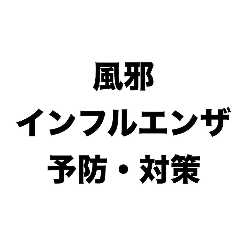 f:id:coizne:20180127103213p:image