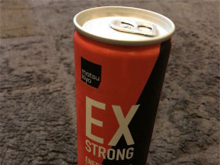 マツキヨのエナジードリンクが最強らしいので飲んでみた