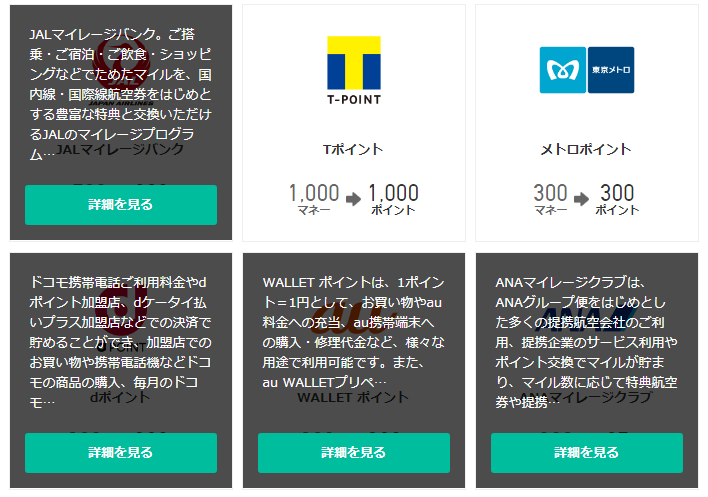 f:id:cojikoji:20170915143442p:plain