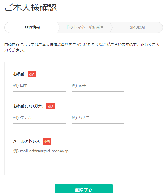 f:id:cojikoji:20170915143543p:plain