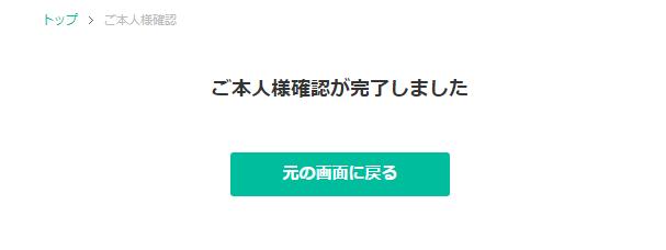 f:id:cojikoji:20170915143649p:plain