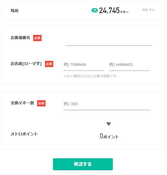f:id:cojikoji:20170915144031p:plain