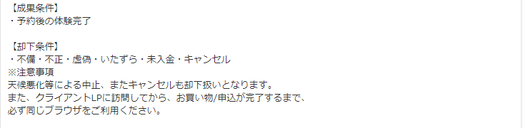 f:id:cojikoji:20170922162559p:plain