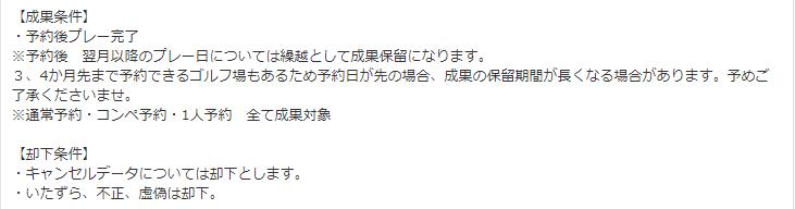 f:id:cojikoji:20170922162801p:plain