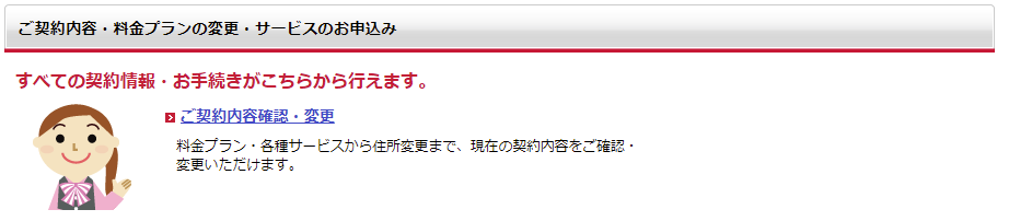 f:id:cojikoji:20171024125851p:plain