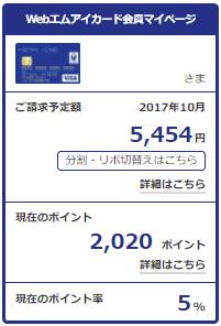 f:id:cojikoji:20171026160426p:plain