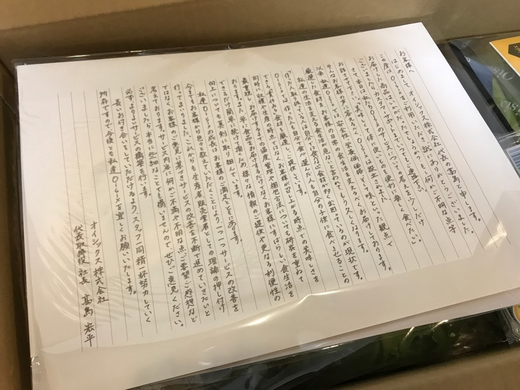 f:id:cojikoji:20171106123334j:plain