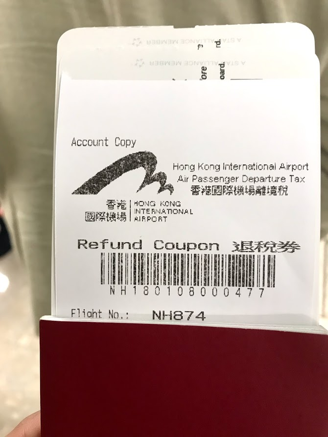 f:id:cojikoji:20180110192328j:plain