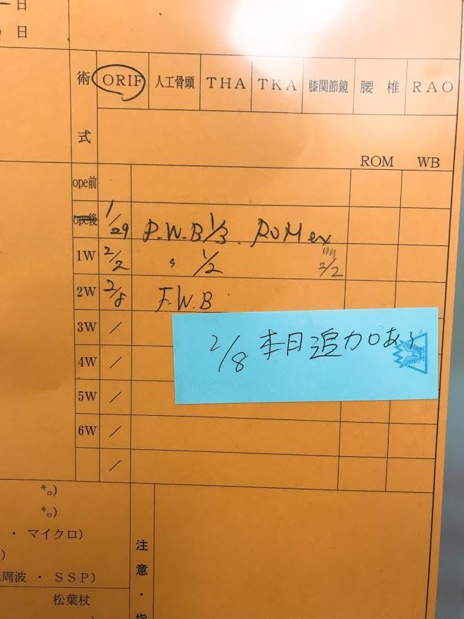 f:id:cojikoji:20180219145132j:plain