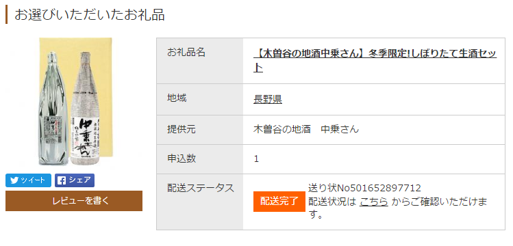 f:id:cojiro2015:20170114100936p:plain