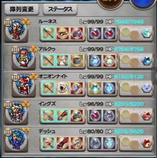 f:id:cojiro2015:20170119003330p:plain