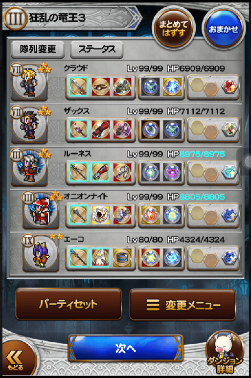 f:id:cojiro2015:20170119005432p:plain
