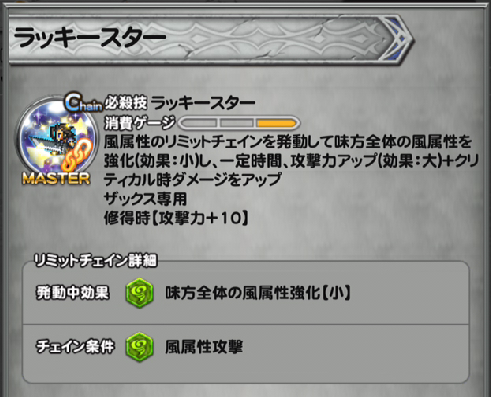 f:id:cojiro2015:20170119010801p:plain