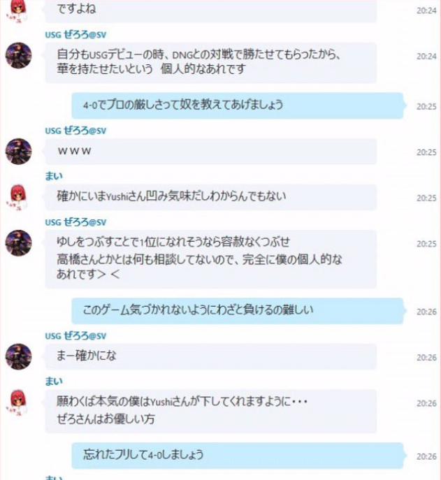 f:id:cojiro2015:20170202133838p:plain