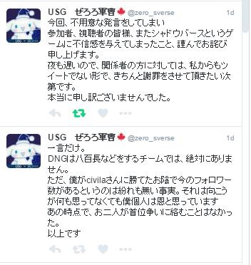 f:id:cojiro2015:20170202133842p:plain