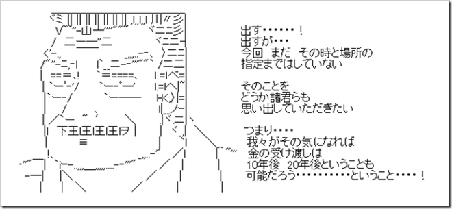 f:id:cojiro2015:20170311165814p:plain