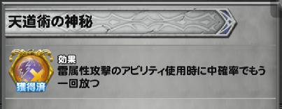 f:id:cojiro2015:20170421171937p:plain