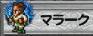f:id:cojiro2015:20170421172642p:plain
