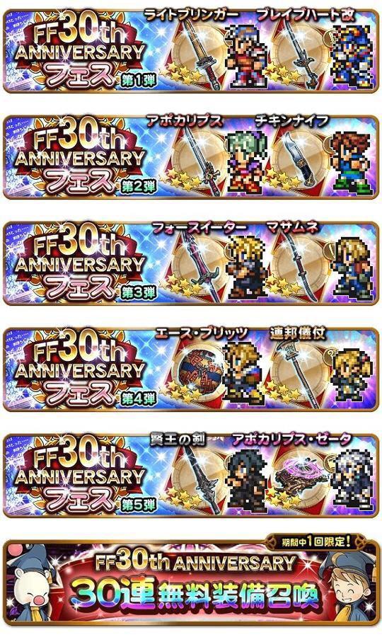 f:id:cojiro2015:20170427165119j:plain