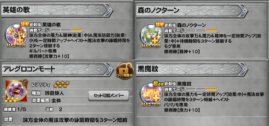 f:id:cojiro2015:20170501195619p:plain