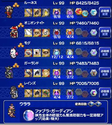 f:id:cojiro2015:20170510170550p:plain