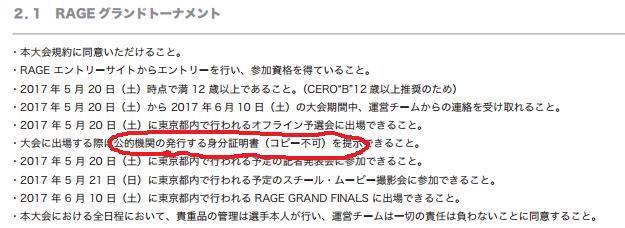 f:id:cojiro2015:20170524185654p:plain