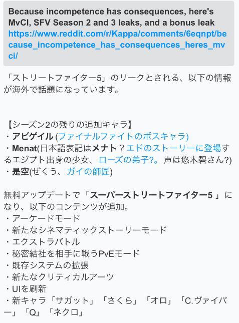 f:id:cojiro2015:20170607153410p:plain