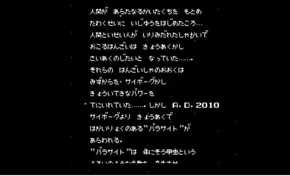 f:id:cojiro2015:20170616182754p:plain