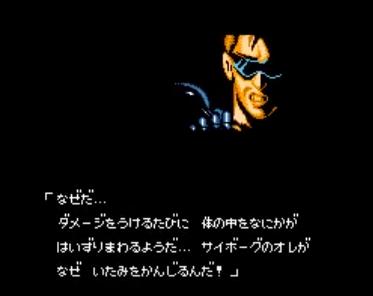 f:id:cojiro2015:20170616195057p:plain