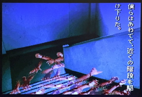 f:id:cojiro2015:20170618144203j:plain