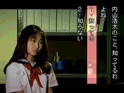 f:id:cojiro2015:20170618144712j:plain