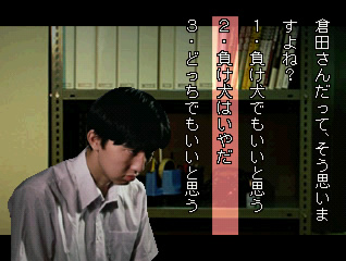 f:id:cojiro2015:20170618144755j:plain