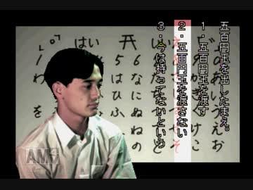 f:id:cojiro2015:20170618144949j:plain