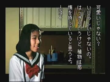 f:id:cojiro2015:20170618145245j:plain