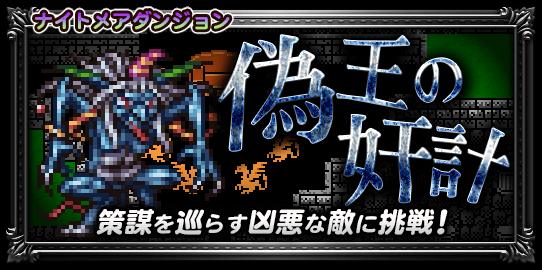 f:id:cojiro2015:20170621192149p:plain