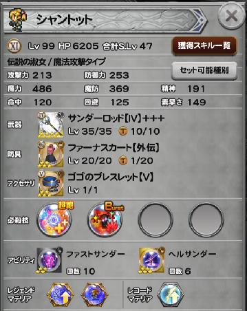 f:id:cojiro2015:20170625204318p:plain