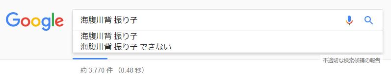 f:id:cojiro2015:20170626141654p:plain