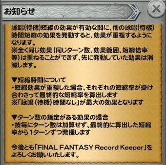 f:id:cojiro2015:20170626170331p:plain