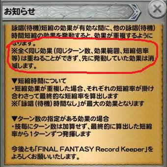 f:id:cojiro2015:20170626171420p:plain