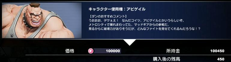 f:id:cojiro2015:20170726104710p:plain