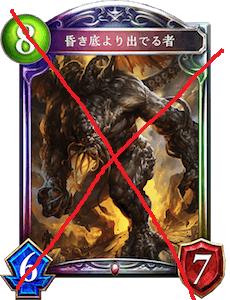 f:id:cojiro2015:20170730130957p:plain