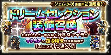 f:id:cojiro2015:20170810170632p:plain
