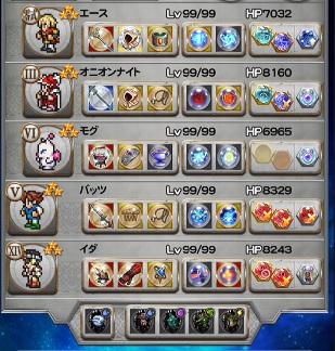 f:id:cojiro2015:20170821221823j:plain