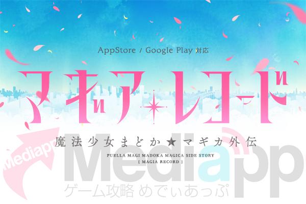 f:id:cojiro2015:20170823132110j:plain