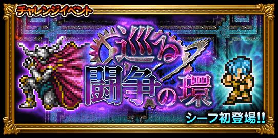 f:id:cojiro2015:20170826232543p:plain