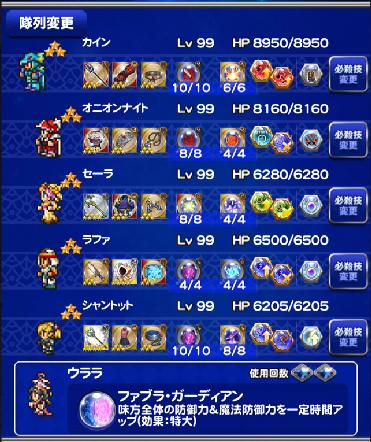 f:id:cojiro2015:20170905205433p:plain